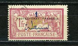 MAROC (RF) - TYPE MERSON -   N° Yt 51 Obli - Used Stamps