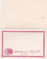JAPON     ENTIER POSTAL/GANZSACHE/POSTAL STATIONARY CARTE AVEC REPONSE - Postales