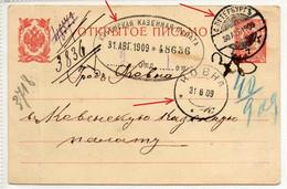 Kovno Kaunas Lithuania S-Petersburg 1909 - Storia Postale