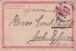 JAPON  1901 ENTIER POSTAL/GANZSACHE/POSTAL STATIONARY  CARTE - Postales