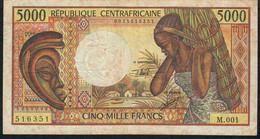 CENTRAL  AFRICAN REPUBLIC  P12b 5000 FRANCS 1984 Signature 14  VG One Tear - Central African Republic