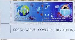 Algeria 2021 - 02 Stamps- COVID-19. Official Issue - Medicine