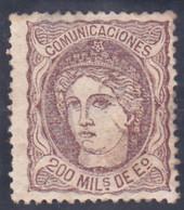 Espagne YT 109 Régence Oblit - Usados