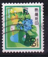 Japan 1984 Single Commemorative Stamp To Celebrate Letter Writing Day. - Oblitérés