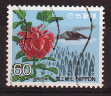 Japan 1984 Single Commemorative Stamp To Celebrate National Afforestation Campaign - Oblitérés
