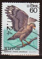 Japan 1984 Single Commemorative Stamp To Celebrate Endangered Birds 3rd Series. - Oblitérés