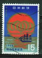 Japan 1968 Single Commemorative Stamp To Celebrate Centenary Of Meiji Era. - Usados
