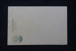 JAPON - Entier Postal + Réponse,non Circulé - L 89757 - Postales