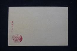 JAPON - Entier Postal ,non Circulé - L 89758 - Postales