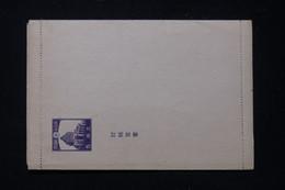 JAPON - Entier Postal ( Carte Lettre ) ,non Circulé - L 89759 - Postales