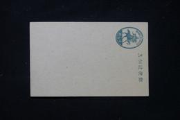 JAPON - Entier Postal, Non Circulé - L 89761 - Postales