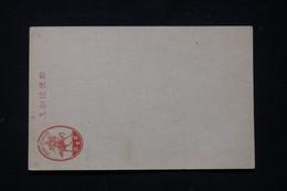JAPON - Entier Postal, Non Circulé - L 89762 - Postales
