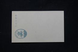 JAPON - Entier Postal, Non Circulé - L 89763 - Postales