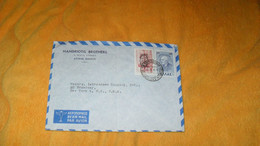 ENVELOPPE ANCIENNE DE 1947../ MANGRIOTIS BROTHERS ATHENS GRECE POUR NEW YORK..CACHET + TIMBRES X2 - Covers & Documents