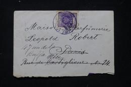 POLOGNE - Enveloppe Pour La France - L 89769 - Briefe U. Dokumente