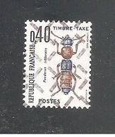 France Taxe Neuf. Annulation Par Croisillons > REBUT. Y&T N°110 - 40c (1983 ). - 1960-.... Postfris