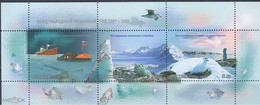 RUSSIE/RUSSIA/RUSSLAND/ROSJA 2007 MI.1400-02 Blok 98 , ,ZAG.1168-70 ,YVERT. ... - Unused Stamps