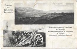 ALBANIE GUERRE D'ORIENT MONTENEGRINS BOMBARDANT TARABOSCH - Albania