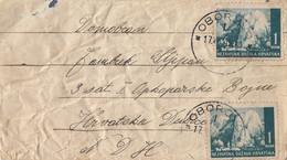 Croatia NDH Cover Oborovo 1942 Sent To Dubica , Feldpost - Croatia