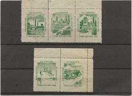 VIGNETTES EN BANDE - LYON -OCT -1935 - EXPOSITION DU MONDE EN MINIATURE. - Tourisme (Vignettes)