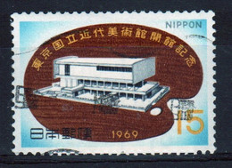 Japan 1969 Single Commemorative Stamp To Celebrate Modern Art Museum. - Usados