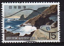 Japan 1969 Single Commemorative Stamp To Celebrate National Park. - Usados