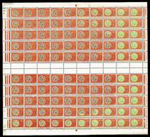"""Préo  124 -15c Monnaie Gauloise - Variété """"vert Au Lieu De Brun"""" - Feuille De 100 - Nf N** - Superbe, Sans Doute UNIQUE! - Feuilles Complètes"""