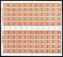 """Préo  124 - 15c Monnaie Gauloise - Feuille De 100 - Variété """"brun De Plus En Plus Clair De La Gauche Vers La Droite"""". - Feuilles Complètes"""