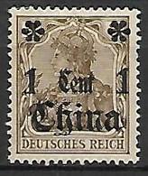 CHINE   -   Bureaux Allemands  -    1905  .  Y&T N° 39 Oblitéré - Offices: China