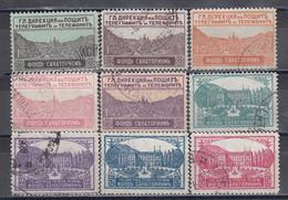 Bulgaria 1925-29 - Timbres Pour Letters Par EXPRES, YT 1/9, Obliteres - Gebraucht