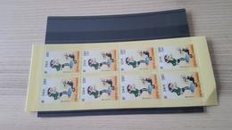 LOT532512 TIMBRE DE FRANCE NEUF** LUXE BLOC - Autres