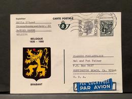 "Postkaart ""Brabant"" HAMME (VL) 07/08/1982 Naar Huntington Beach (USA) - Cartes Postales [1951-..]"