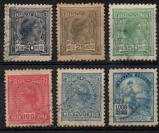 BRESIL 1918-9 O - Oblitérés