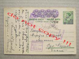Serbia ( 1943 ) - WW2 GERMAN OCCUPATION, Zensuriert 003 / Bgd. / From Sirogojno To Srpska Neuzina - RED ŽIVOT NERED SMRT - Serbia