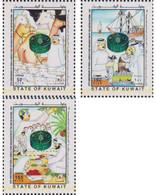 Ref. 618906 * MNH * - KUWAIT. 1995. FIFTIETH ANNIVERSARY OF FAO . CINCUENTENARIO DE LA FAO - Kuwait