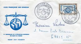 FDC COTE FRANCAISE DES SOMALIS 15-e Anniversaire De La Déclaration Universelle Des Droits De L'homme 10/12/1963 Djibouti - Somalia (1960-...)