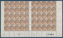 France 1922 Preo Type Blanc N°40** Feuille Interpanneau Du Bas Avec Les Variétés Yvert 40b,40c & 40D Fraicheur Postale - 1893-1947