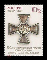 RUSSIE/RUSSIA/RUSSLAND/ROSJA 2007 MI.1394A**, ,ZAG.1162 ,YVERT. ..., - Nuovi