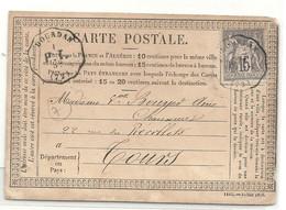 SEINE ET OISE - CONVOYEUR STATION  - Ligne 317. PARIS A TOURS. Station DOURDAN. Indice 7 - 1801-1848: Précurseurs XIX