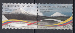 2008 Ecuador Links With Japan Volcano Mountains   Complete Pair MNH - Ecuador