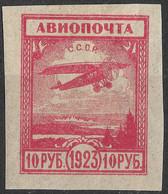 Soviet Union, Russia 1923, 10 Rub. Fokker F-111. Airmail. Michel XVIII/ Scott C5. MLH - Ungebraucht