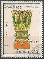 LAOS N° 607 OBLITERE - Laos