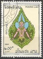 LAOS N° 608 OBLITERE - Laos