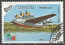LAOS N° 668 OBLITERE - Laos