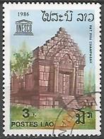 LAOS N° 746 OBLITERE - Laos