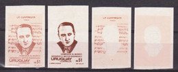 1988 URUGUAY MNH VARIETY 4 Proofs S/D IMPERFORATE -MATOS RODRIGUEZ TANGO CUMPARSITA Music Yv 1248 - Uruguay