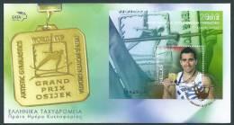 Greece 2012  Gold Medal In Gymnastics - Maras Feuillet - M/S On FDC - Nuevos