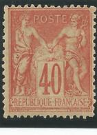 1877-1880 Type II Sage 94 * Avec Curiosité : Dentelure En Biais à Droite. - Autres