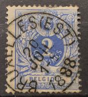 Liggende Leeuw OBP 27 Gestempeld BRUXELLES (EST) - 1869-1888 Lying Lion