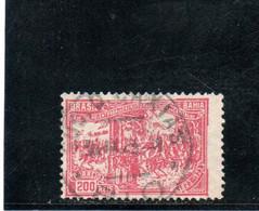 BRESIL 1923 O - Oblitérés